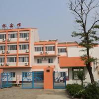 Hotel Pictures: Nandaihe Hailin Inn, Funing