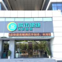 Hotel Pictures: City Convenient Chain Hotel Wuhan High Speed Railway Station Branch, Wuhan