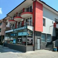 Hotel Pictures: Guest House Chinar 08, Kirkovo