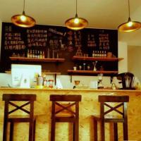 Фотографии отеля: Miaomiao's Home Youth Hostel, Ухань