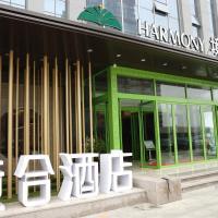 Hotellbilder: Harmony Hotel Zhengzhou, Zhengzhou