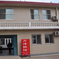 Hotel Pictures: Nandaihe Fangze Guest House, Funing