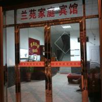 Fotos de l'hotel: Changsha Lanyuan Inn, Changsha