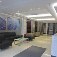 Hotel Pictures: Hengyang City Comfort Inn, Hengyang