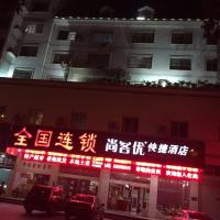 Hotel Pictures: Thank You 99 Inn, Hengshan