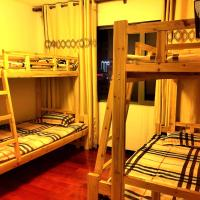Mainland Chinese Citizens-Bed in 4-Bed Mixed Dormitory Room