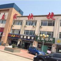 Hotel Pictures: Dongdaihe Mengjia Express Hotel, Suizhong