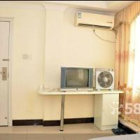 Hotelbilder: Changsha Yongfu Hostel, Changsha