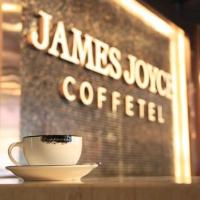 Hotel Pictures: James Joyce Coffetel Jishou North People Road, Jishou