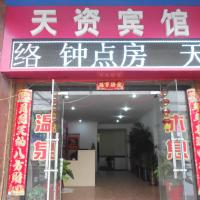 Hotel Pictures: Tian Zi Hostel, Kaifeng