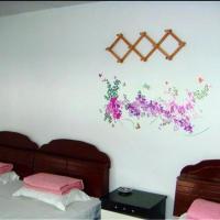Hotel Pictures: Xingcheng Lanqiao Guest House, Xingcheng