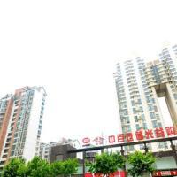 Hotel Pictures: Wuhan Guanggu Yiguigui Youth Hostel, Wuhan