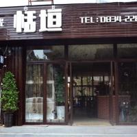 Hotel Pictures: Xichang Tianyuan Guest House, Xichang