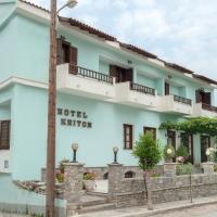 Kriton Hotel