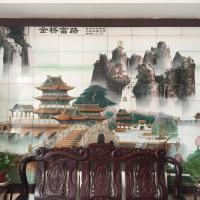 Hotel Pictures: Lian Fang Hostel, Qufu