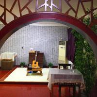 Hotellikuvia: Jinan Nest International Youth Hostel Honglou, Jinan