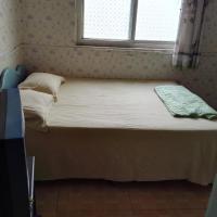 Hotel Pictures: Jiaozuo Xinxin Guest House, Xiuwu
