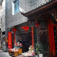 Hotel Pictures: Taiyangsan Inn, Fenghuang