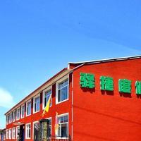 Hotel Pictures: Yijie Hotel Fengning Bashang Grasslands, Fengning