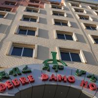 Hotelbilleder: Debredamo Hotel, Addis Ababa