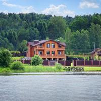 Hotel Pictures: VIP Raubichi Holiday Home, Ostroshitskiy Gorodok