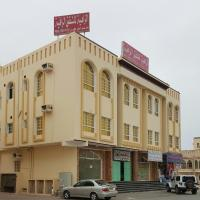 Al Zahia Apartments