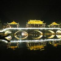 Hotel Pictures: Fenghuang Jieguan Pavilion Inn, Fenghuang
