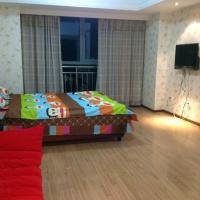 Hotel Pictures: Boyuan Apartment, Minhou