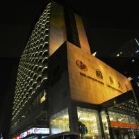 Zdjęcia hotelu: Shijiazhuang International Building Hotel, Shijiazhuang