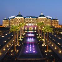 Hotel Pictures: Royal Maxim Palace Kempinski Cairo, Cairo