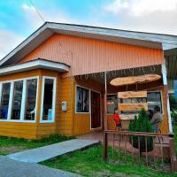 Fotos do Hotel: Lafquen Antu Hostal-Restaurant, Puerto Cisnes
