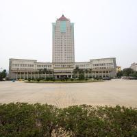 Hotel Pictures: Qingyuan Yingde Hailuo International Hotel, Yingde
