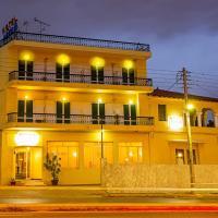 Zdjęcia hotelu: Aegli Hotel, Ateny