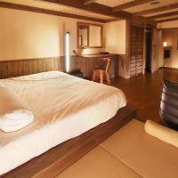 Room with Tatami Area Selected at Check-In - Annex