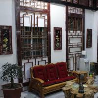 Hotel Pictures: Wudangshan Tanluzhe Youth Hostel, Danjangkou