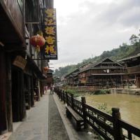 Hotel Pictures: Wang Jiang Lou Hostel, Liping