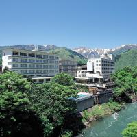 Higaki Hotel