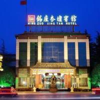 Hotel Pictures: Qufu Mingzuo Xingtan Hotel, Qufu