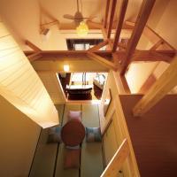 Japanese-Style House Annex - Kawa