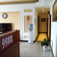 Hotel Pictures: Bijie 99 Inn, Bijie