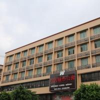 Hotel Pictures: Wanda City Apartment, Nanhai