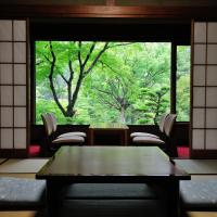 Japanese-Style Room with Garden View