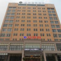 Hotel Pictures: Jiaozuo Yuandong International Hotel, Jiaozuo