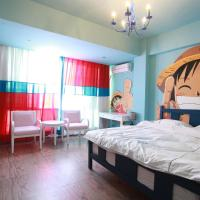 Double or Twin Room Quwei