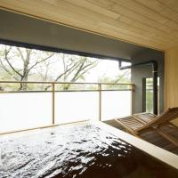 Twin Room with Tatami Area and  Forest View
