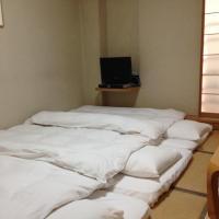 Japanese-Style Family Room - Smoking