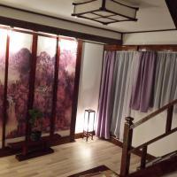 Purple Suite - Split Level