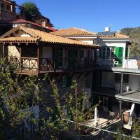 Hotel Pictures: Maison Elena, Kalopanayiotis