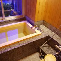 Japanese-Style Room with Private Hot Spring Bath