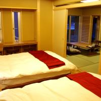 Deluxe Suite with Tatami Area and Hot Spring Bath